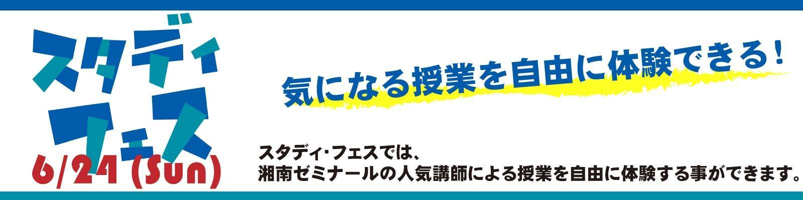 すたふぇす.jpg