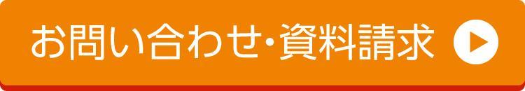 cv_button.jpg