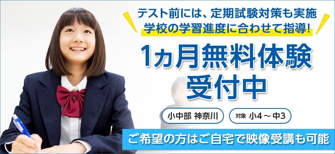 main-kanagawa (4).jpg