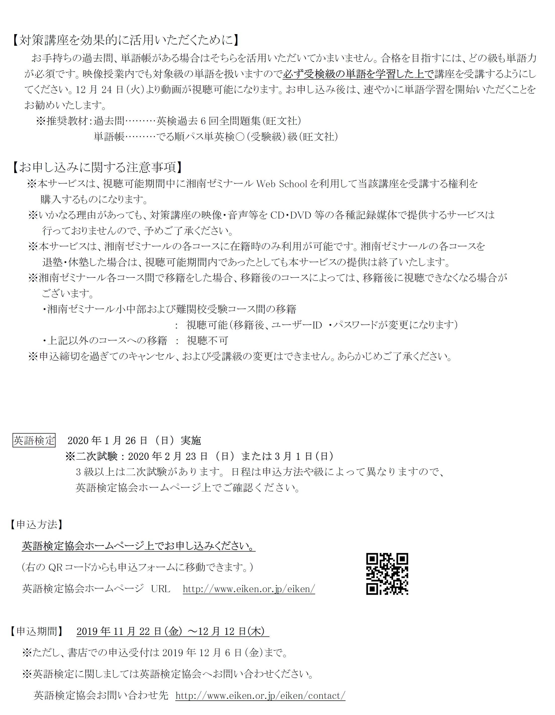 英検③.jpg