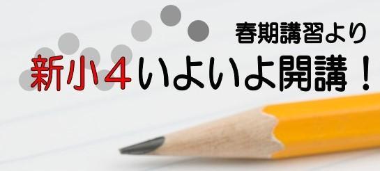 新小4.jpg