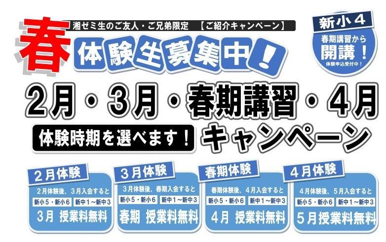 23春4CP_2021.jpg