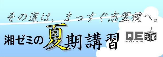 sky_of_summer.JPG