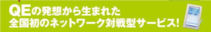 フレンズ画像2.jpg