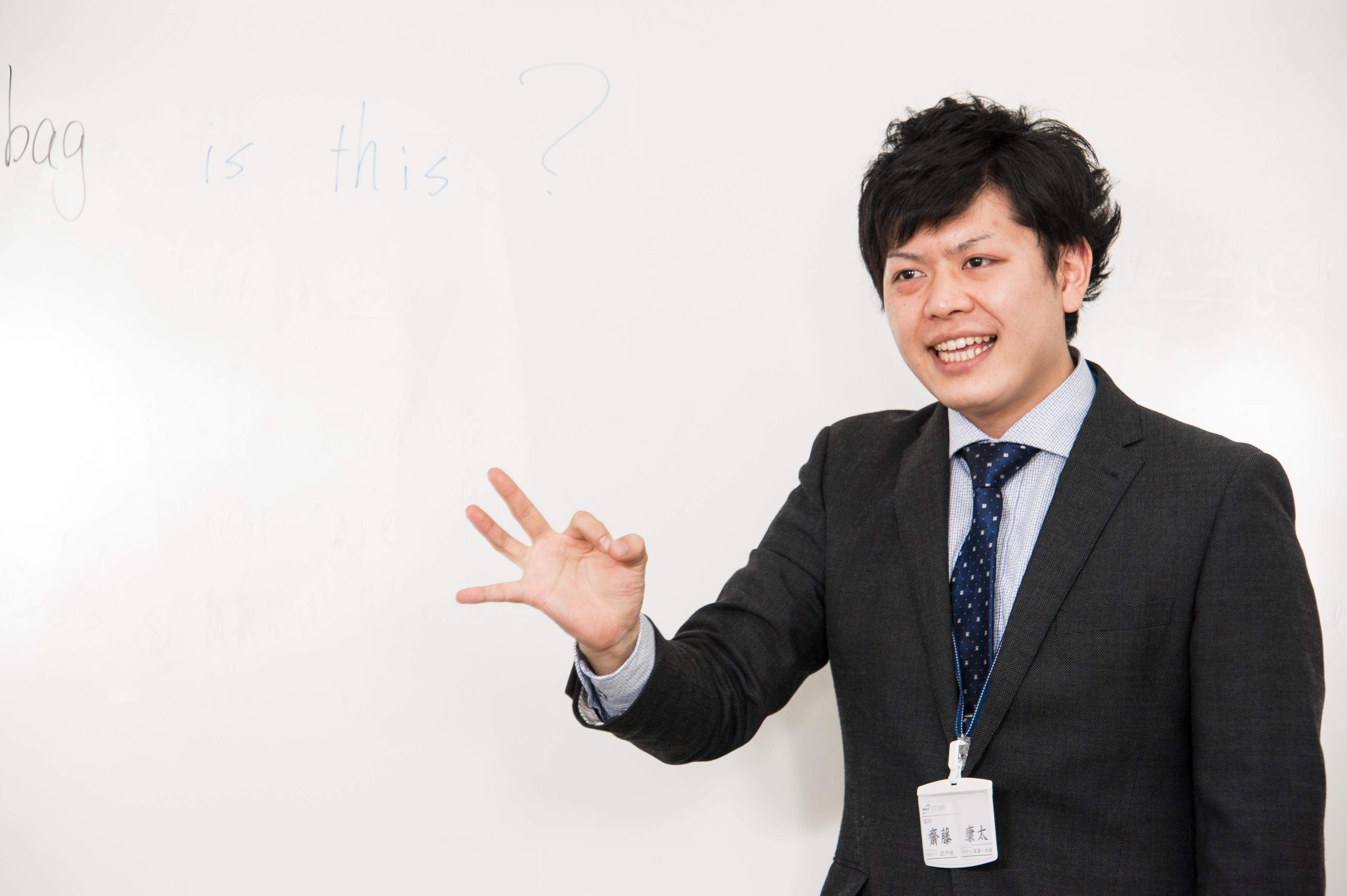 ゼミナール 湘南