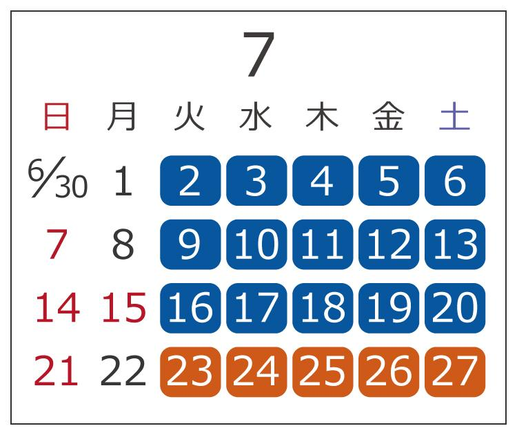 sche_7.jpg
